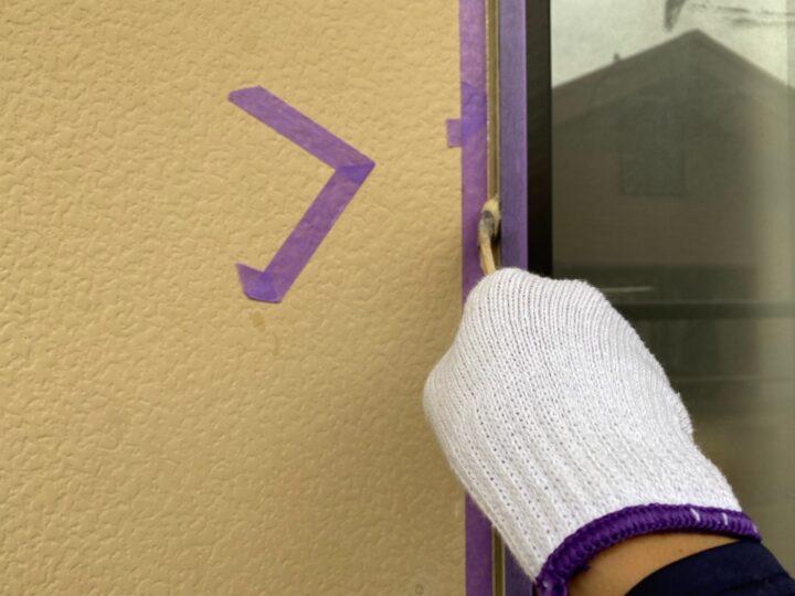 窓廻り・養生、プライマー塗布