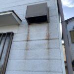 大府市 外壁 汚れ