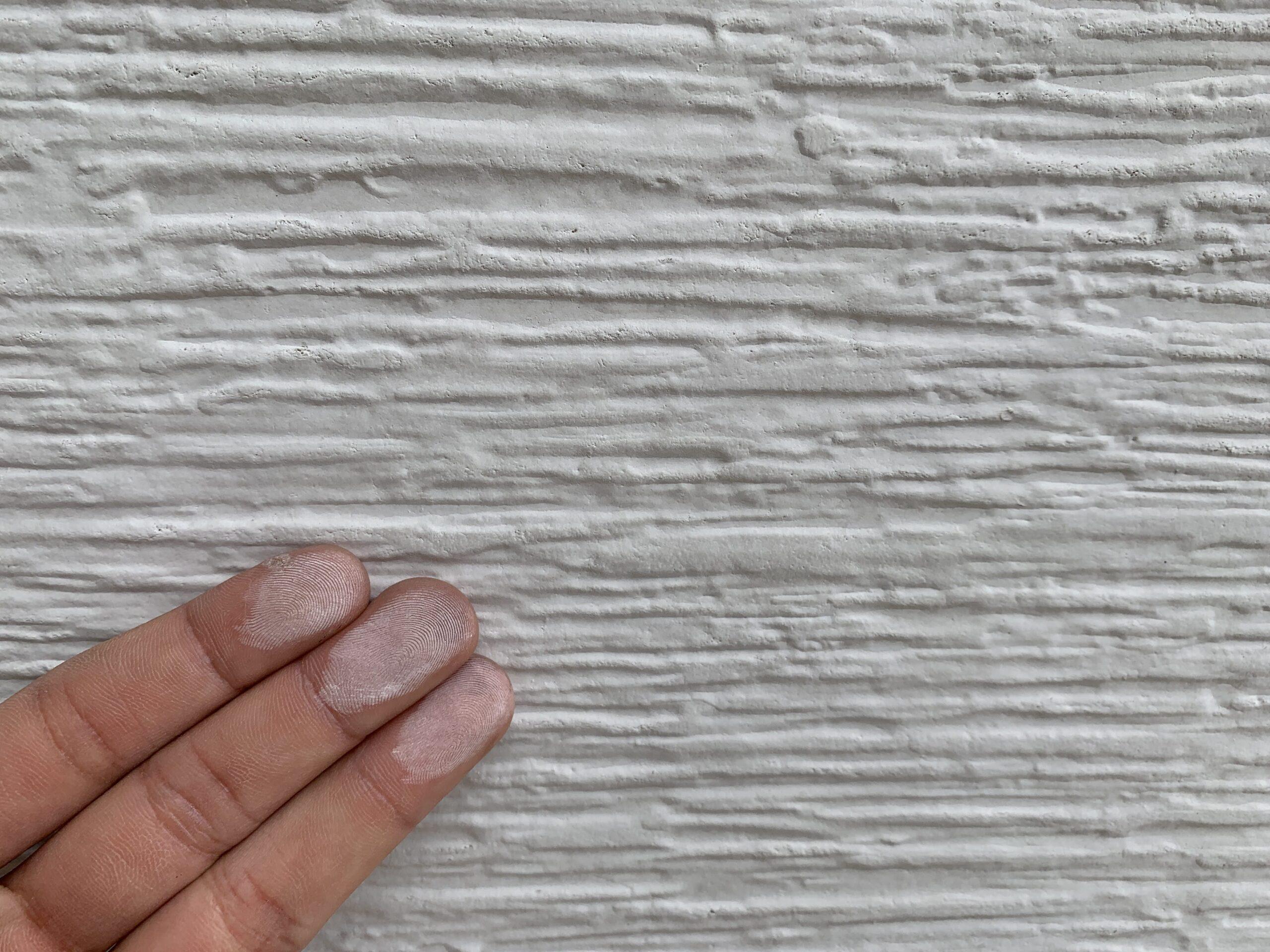 常滑市 外壁塗装 劣化診断